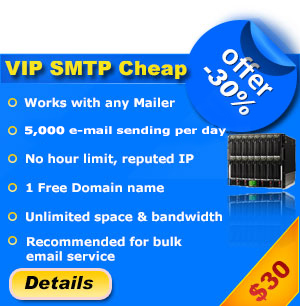 Cheap smtp plan